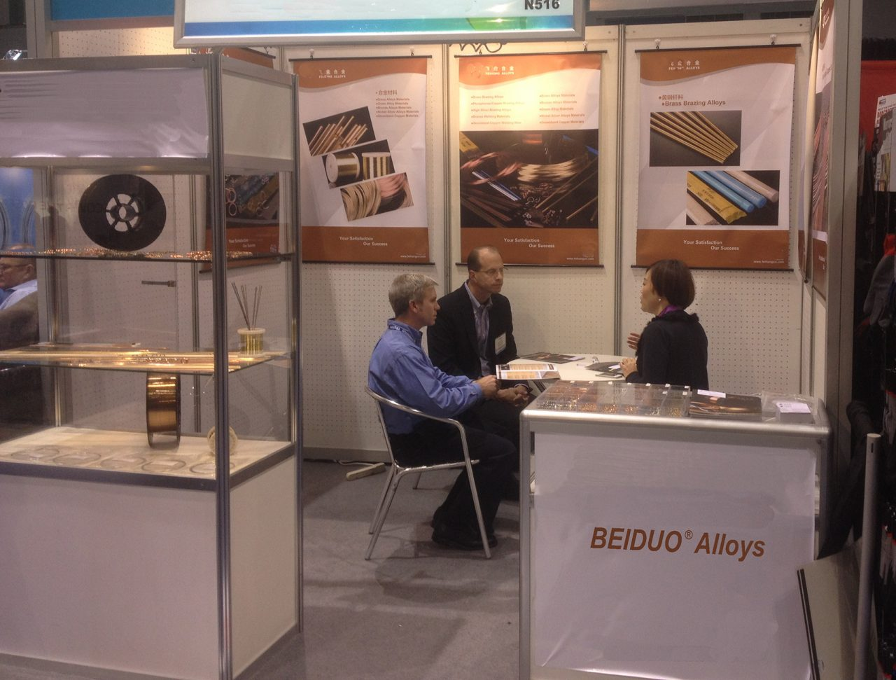 Beiduo Alloys in Chicago